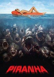 Постер Пираньи 3D