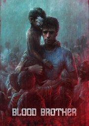 Постер Кровный брат