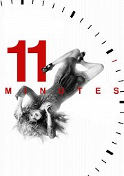 Постер 11 минут