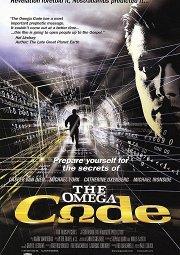 Постер Код «Омега»