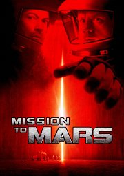 Постер Миссия на Марс