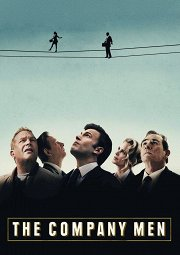 Постер В компании мужчин