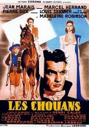 Постер Шуаны