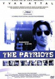 Постер Патриоты