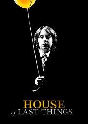 Постер Дом забытых вещей