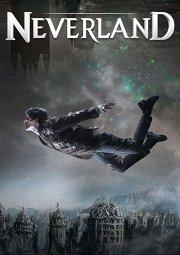 Постер Нетландия