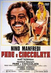 Постер Хлеб и шоколад