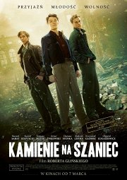 Постер Камни на шанец