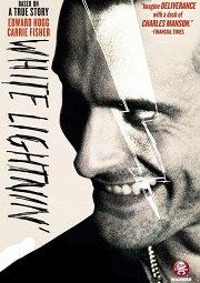 Постер Просветления Уайта