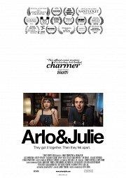 Постер Арло и Джули