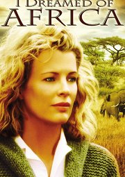Постер Я мечтала об Африке
