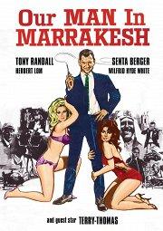 Постер Наш человек в Марракеше