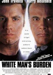 Постер Бремя белого человека