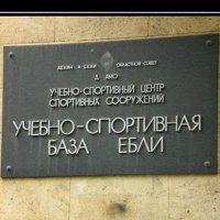 Фото alexey alexeev