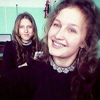 Фото Настя Бастрикова