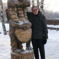 Фото goryinyich