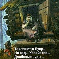 Фото Юлия Терёшкина