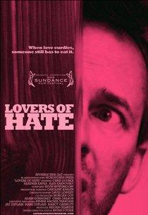 Любовь к ненависти