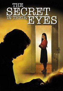 Тайна в его глазах