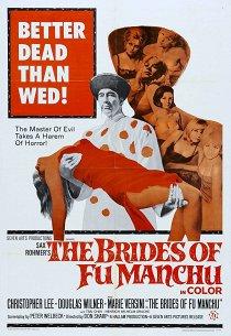 Невесты Фу Манчу