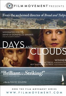 Дни и облака
