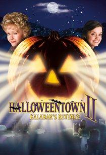 Город Хеллоуин-2: Месть Калабара