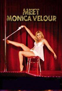 Знакомьтесь, Моника Велур