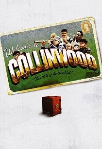 Добро пожаловать в Коллинвуд