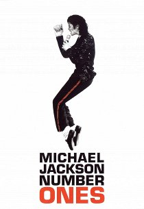 Майкл Джексон: Номер один
