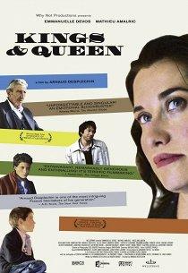 Короли и королева