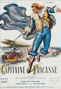 Путешествие капитана Фракасса