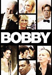 Бобби