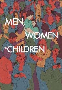 Мужчины, женщины и дети