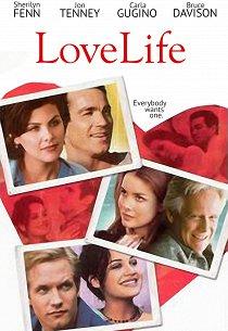 Любовная жизнь