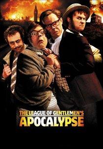 Лига джентльменов апокалипсиса