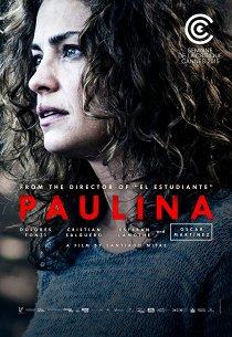 Паулина