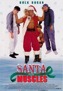 Силач Санта Клаус