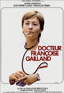 Доктор Франсуаза Гайан