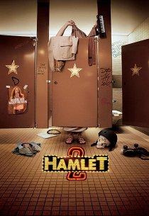 Гамлет-2