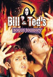 Невероятные приключения Билла и Тэда