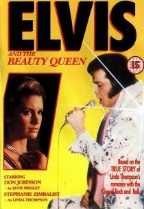 Элвис и королева красоты