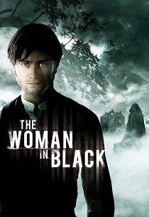 Женщина в черном