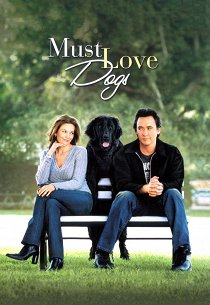 Любовь к собакам обязательна