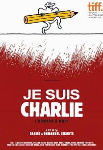 Я — Шарли