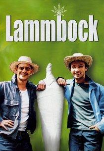 Ламмбок