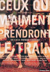 Те, кто меня любит, поедут поездом