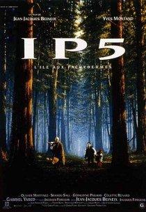 IP5: Остров толстокожих