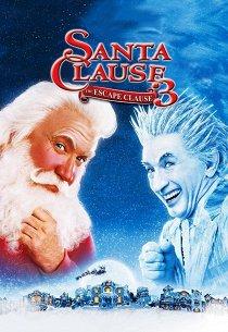 Санта-Клаус-3: Хозяин полюса