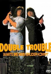Двойные неприятности