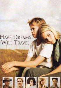 Мечтай и ты будешь путешествовать